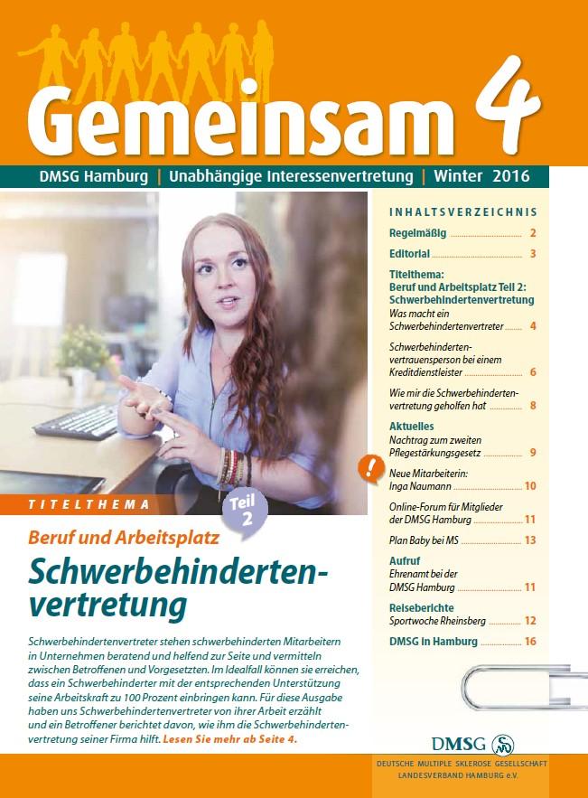 gem-4-2016